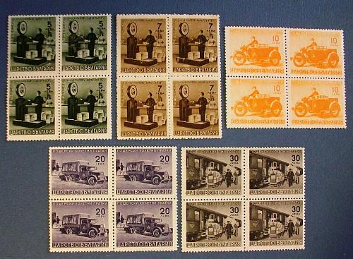 """1941-42 Bulgaria """"Parcel Post Stamps Block of Fours."""