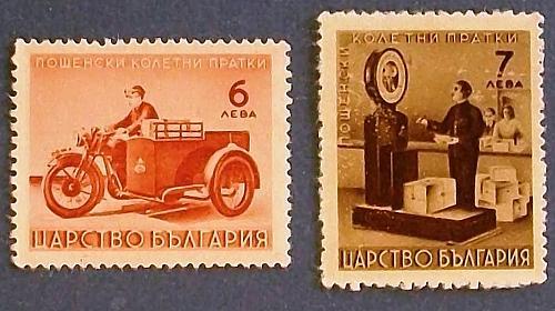 "1941-42 Bulgaria ""Parcel Post"" Stamps"