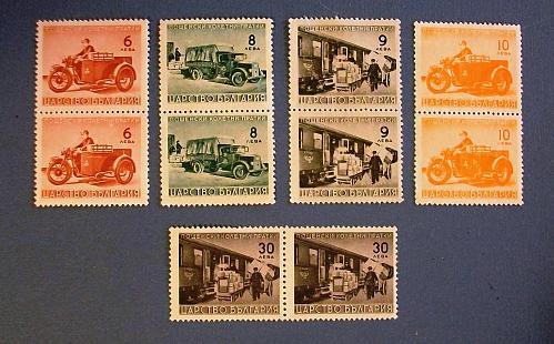 """1941-42 Bulgaria """"Mail Delivery System"""""""