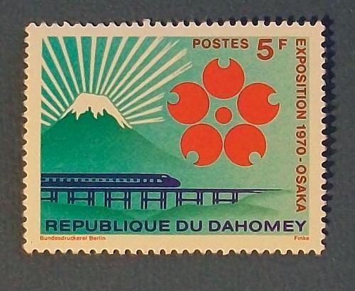 """1970 Dahomey (Benin) """"Expo '70 International Exhibition, Osaka, Japan"""