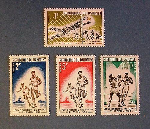 """1963 Dahomey """"Friendly Games-Dakar"""""""