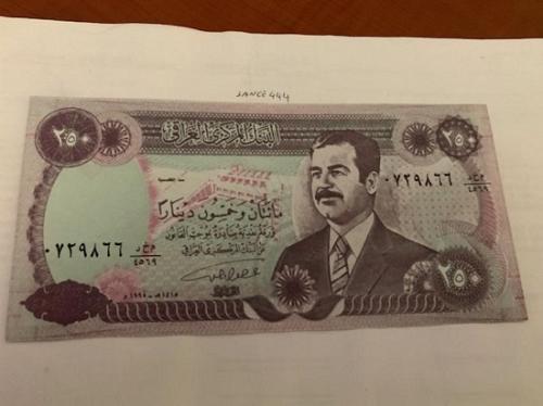 Iraq 250 dinars Saddam banknote 1977