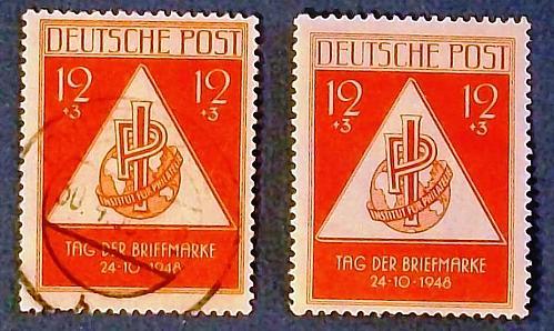 "1948 Germany Russian Zone) ""Emblem of Philatelic Institute"