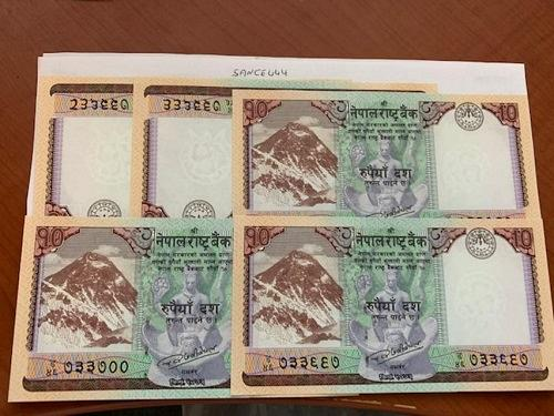 Nepal 10 rupees uncirculated banknotes lot of 5