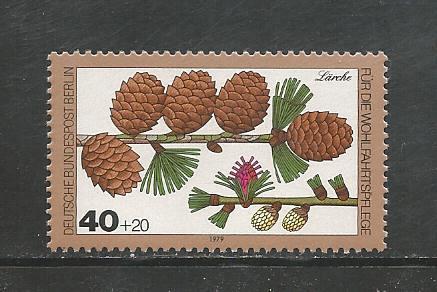 German Berlin MNH #9NB159 Catalog Value $.40