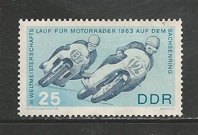 Germany DDR MNH Scott #659 Catalog Value $.25