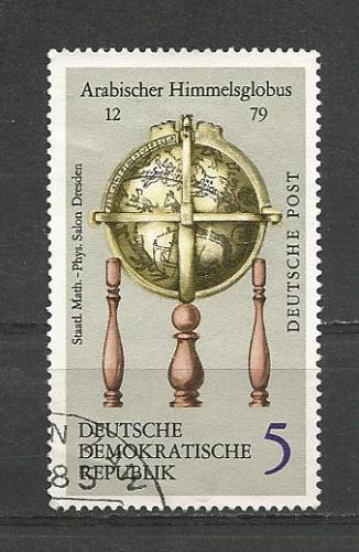 Germany DDR Used Scott #1402 Catalog Value $.25