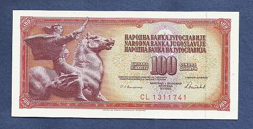 YUGOSLAVIA 100 Dinara 1986 Banknote CL 1311741 Equestrian Statue
