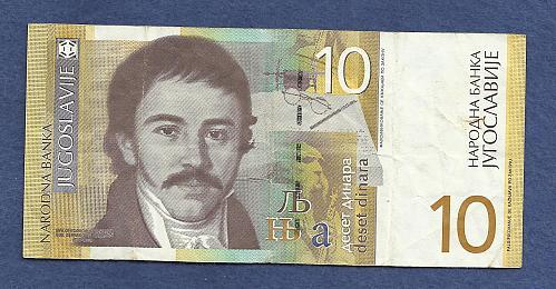SERBIA 10 Dinara 2011-2014 Banknote Serial AC 2759489 (Ex-Yugoslavia)