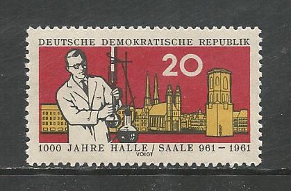 German DDR MNH Scott #559 Catalog Value $1.20