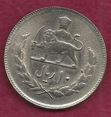 IRAN 10 Dinars 1976 Coin - 50th Anniversary of Pahlavi Rule - KM#1208 - Scarce Coin!