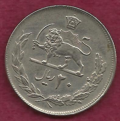 IRAN 20 Dinars 1976 Coin - 50th Anniversary of Pahlavi Rule - KM#1209 - Scarce Coin!