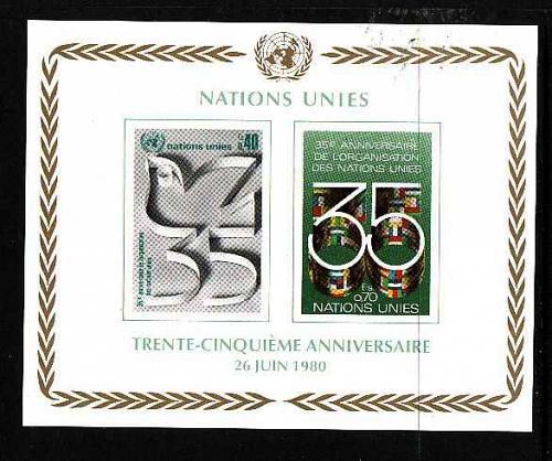 [UG0095] UN Geneva: Sc. no. 95 (1980) MNH