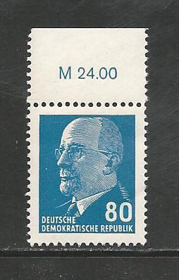 German DDR MNH Scott #590A Catalog Value $.40