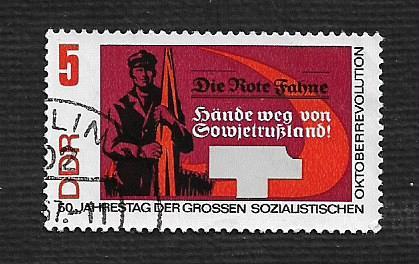Germany DDR Used Scott #955 Catalog Value $.25