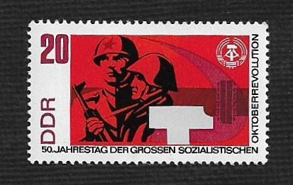 German DDR MNH Scott #958 Catalog Value $.30