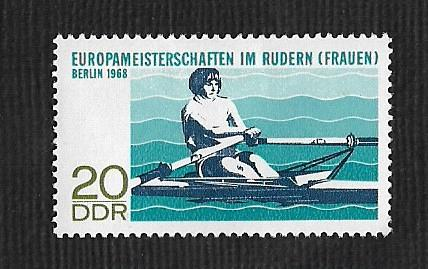 German DDR MNH Scott #1013 Catalog Value $.25