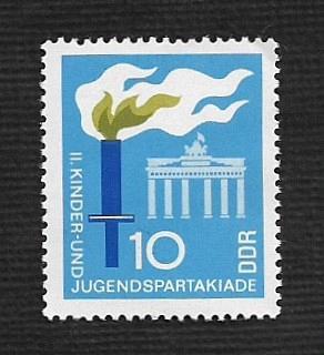 German DDR MNH Scott #1015 Catalog Value $.25