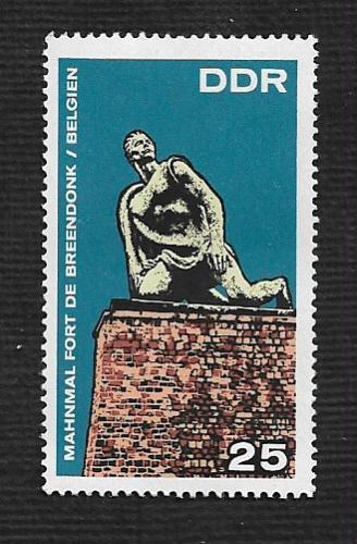 German DDR MNH Scott #1047 Catalog Value $.35