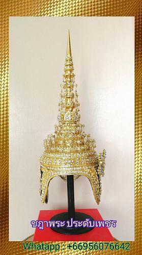 Chada Thai Dance gilded and adorn diamonds.