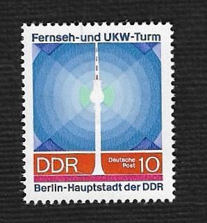 German DDR MNH Scott #1142 Catalog Value $.25