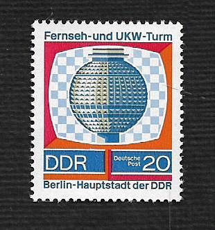 German DDR MNH Scott #1143 Catalog Value $.25