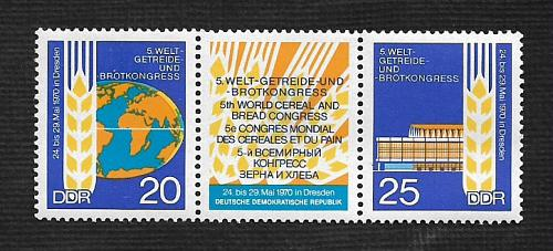German DDR MNH Scott #1207a Catalog Value $3.00