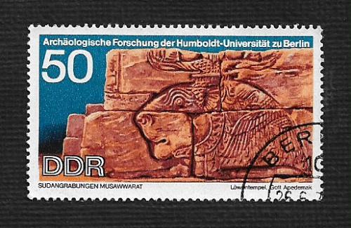 Germany DDR Used Scott #1221 Catalog Value $.25