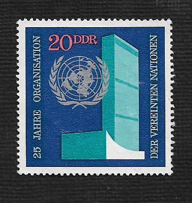 German DDR MNH Scott #1247 Catalog Value $.55
