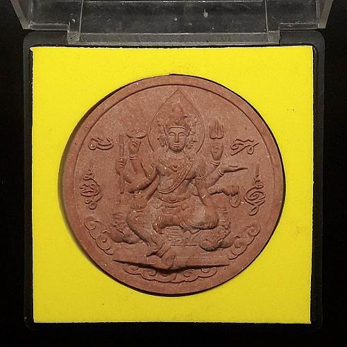 Real Rare JATUKAM RAMMATHEP PHRA RAHU Thai Buddha Amulet Lucky Thailand amulet