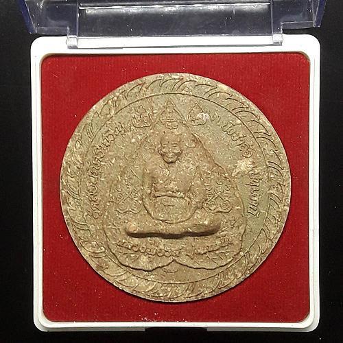 Thai Buddha Amulet RARE JATUKAM LP ROSE TEMPLE BOX Lucky Money Thailand Amulet