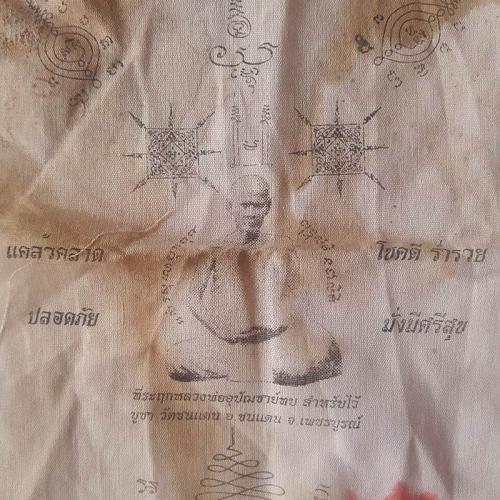 VINTAGE TOP! Real Rare PHA YANT SPIRIT CLOTHS LP TOB Thai Buddha Amulet Thailand