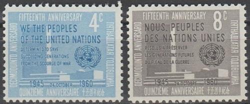 [UN0083] UN NY: Sc. No. 83-84 (1960) MNH Full Set