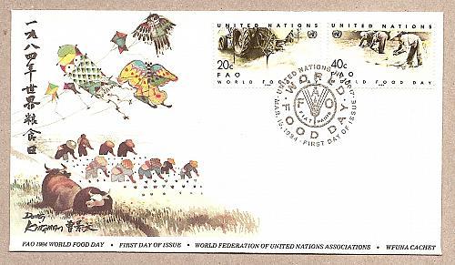 [UNF419] UN NY: Sc. No. 419-4200 (1984) FDC