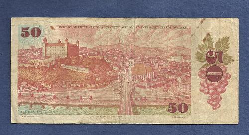 CZECHOSLOVAKIA 50 Korun 1987 Banknote #300179 Eagle City View, Ludovit Štur Colorful