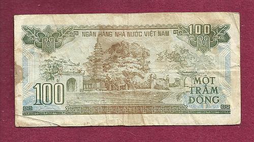 VIETNAM 100 Dong 1991 (ND 1992) Banknote No DJ 4111057