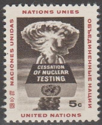 [UN0133] UN NY: Sc. No. 133 (1964) MNH Single