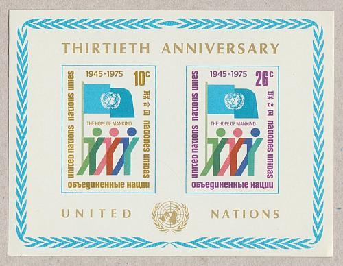 [UN0262] UN NY: Sc. No. 262 (1975) MNH Miniature Sheet