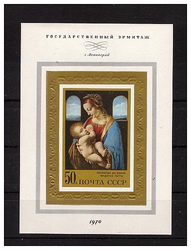 USSR Soviet Union 1970 Hermitage Painting by Da Vinci Madonna Lita s/s MNH