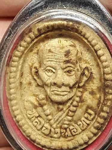 Old Holy Powder LP TOB BUDDHIST MONK Thai Buddha Amulet Pendant Case Thailand