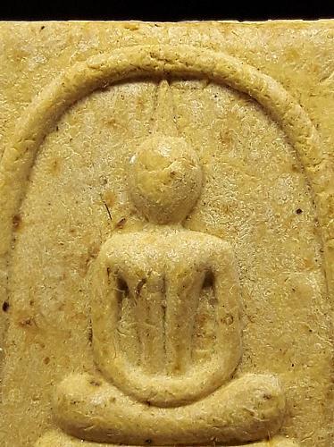 THAI AMULET BUDDHA RARE PHRA SOMDEJ ON WILDBOAR BE2525 TALISMAN PENDANT THAILAND