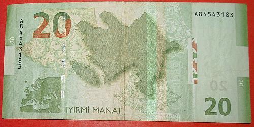 ★WEAPON: AZERBAIJAN ★20 MANAT 2005! LOW START! NO RESERVE!
