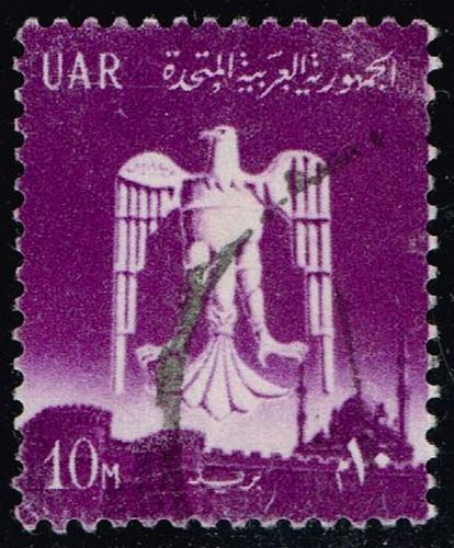 Egypt #534 Eagle of Saladin; Used (0.25) (1Stars) |EGY0534-05XRS