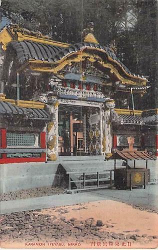Karamon Iyeyasu, Nikko Color Vintage Japanese Postcard