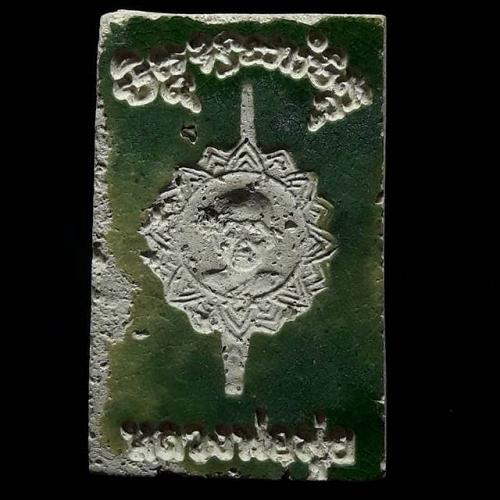 Vintage Thailand Old Phra Somdej Kaiser Lp Mui BE2512 Thai Buddha Amulet Pendant