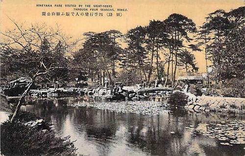 Himeyama Park Visited by The Sight Seers Vintage Japanese Postcard