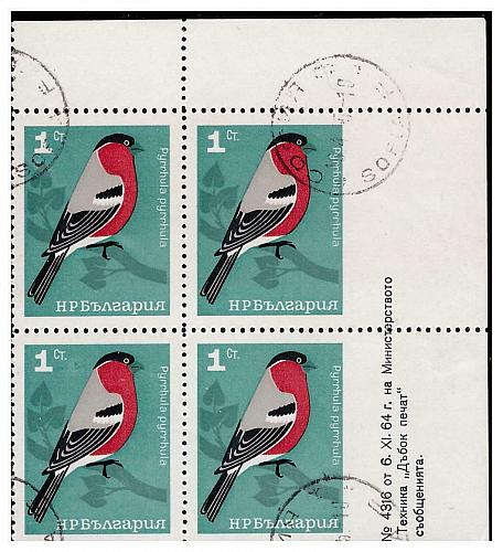 BULGARIA 1965 ERROR Birds CTO