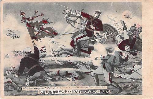 Russo-Japanese War, Fierce Engagement Ta Shih Kiao China Vintage Postcard