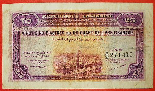 ★DAMASCUS: LEBANON ★25 PIASTERS 1942! RARITY! LOW START! NO RESERVE!