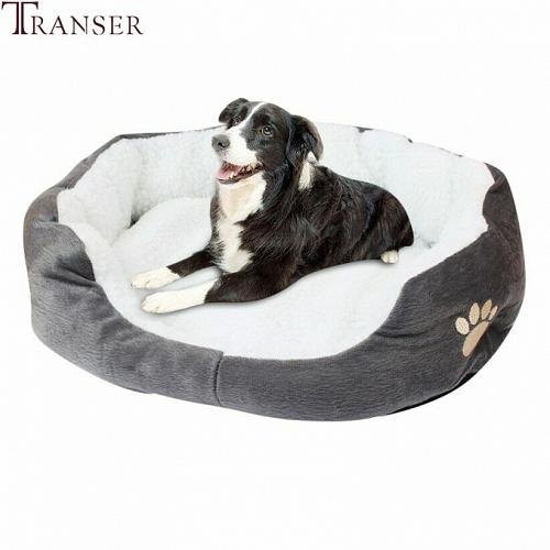 Transer Warm Double-Cushion Dog Puppy Bed Soft Fleece Dog House Pet Bed